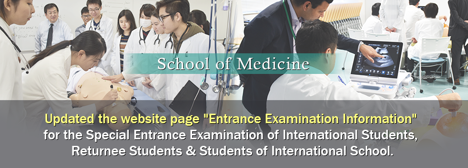 Updated the website page -Entrance Examination Information-