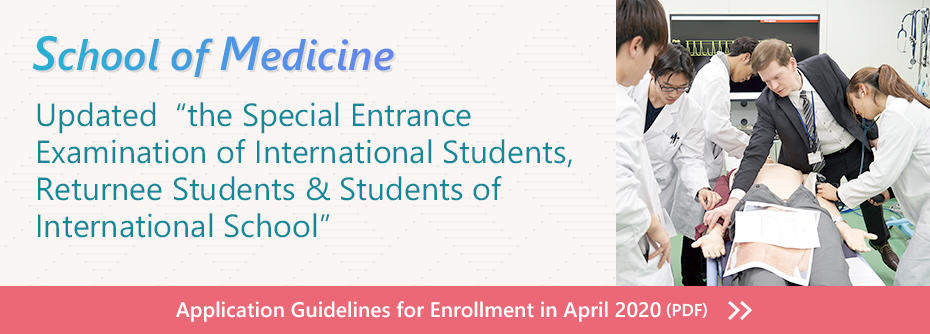 Uploaded -the Special Entrance Examination of International Students Returnee Students & Students of International School-